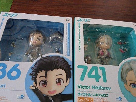 ねんどろいど ユーリ!!! on ICE 複数買い