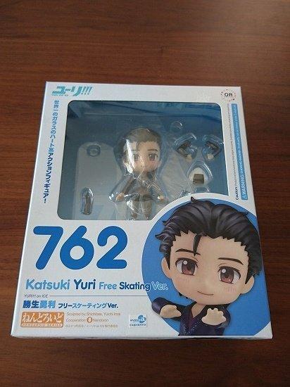 ねんどろいど ユーリ!!! on ICE 勝生勇利フリースケーティングVer.