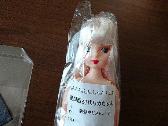 リカちゃんキャッスル 催事イベントでの購入品