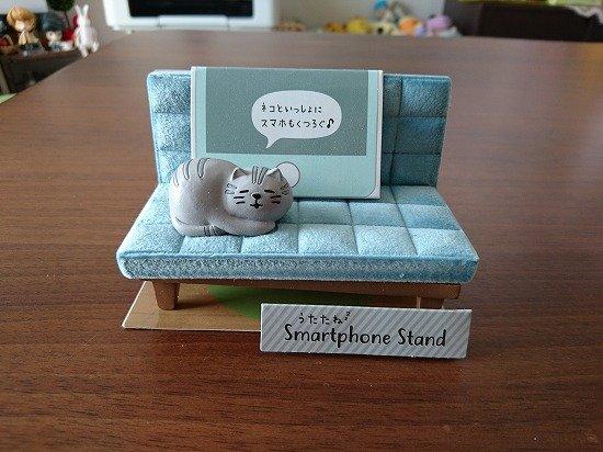 スマートフォン用のスタンド ドール用ソファとして代用