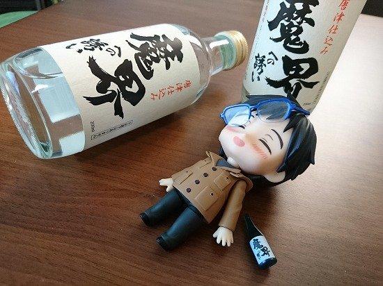 ねんどろいど ユーリ!!! on ICE 勝生勇利 私服Ver.