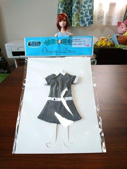 バスケ部ユノラ フロゥライト ジェニーちゃんの服